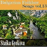 Bulgarian Folklore Songs, vol. 13