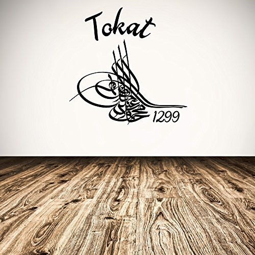 A301-60 | Meccastyle | Islamische Wandtattoos - Tugra Tokat - XL-115cm x 110cm- 14. Weinrot