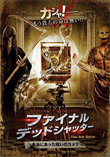 Bild von Dead Still [DVD-AUDIO]