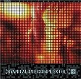 Best Bandai Anime Películas - Stand Alone Komplex Review