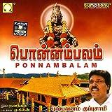 Malayalam (Language: Tamil; Genre: Ayyappan)