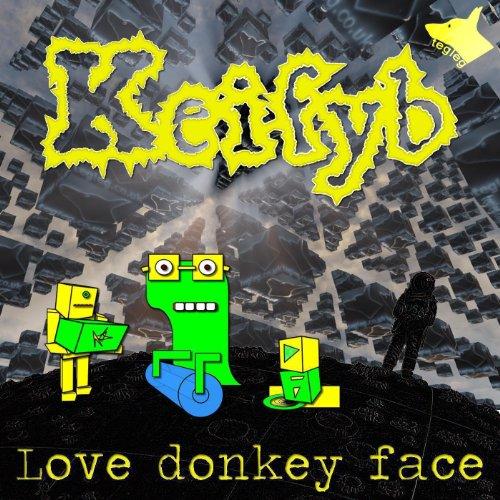 Love Donkey Face