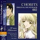 Chobits 002