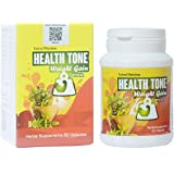 Health Care Beauty Tone Extra Effective Weight Gain Capsules