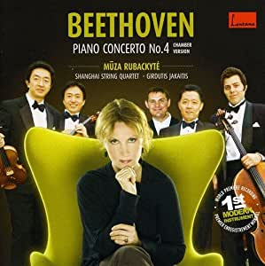 Piano Concerto No.4 op.58 (Chamber version for Pianoforte and String Quartet, 1807)