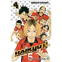 Haikyu!! (Vol. 4)