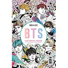 BTS Coloring Book for Stress Relief, Relaxation and Happiness: 5.5 in by 8.5 in size