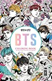 BTS Coloring Book for Stress Relief, Relaxation and Happiness: 5.5 in by 8.5 in size (KPOP)
