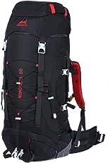 E-show Eshow Trekkingrucksäcke Wanderrucksäcke Reiserucksack für Reisen Wandern und Bergsteigen Wasserdicht Ultraleicht 60L 31 * 68 * 24 mit Regenabdeckung
