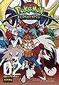 Pokémon Horizon 2 de NORM8|#Norma Editorial