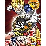 Super Dragon Ball Z: Prima Official Game Guide