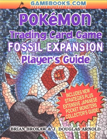 Game Player's Guide: Fossil Expansion ()