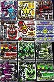 12 Bogen BLATT SELBSTKLEBENDE AUSSCHNEIDEN AUFKLEBER #SET Z1 VINYL MOTOCROSS FÖRDERUNG MX RC GT BMX BIKE SCOOTER