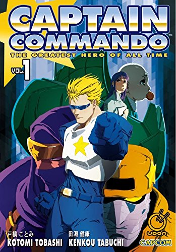 Captain Commando Vol. 1 (English Edition) eBook: Kenkou ...