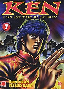 Ken - Fist Of The Blue Sky Edition simple Tome 7