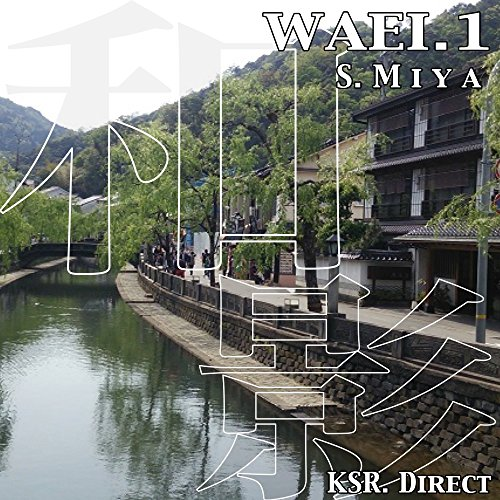Descargar Libro WAEI. 1 ver.GAR (Galician Edition) de S  Miya