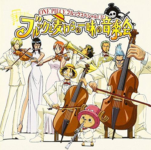 One Piece:Brooke Special CD