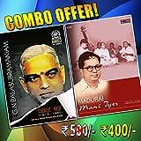 #7: G.N. Balasubramaniam & Madurai Mani Iyer ( Combo offer )