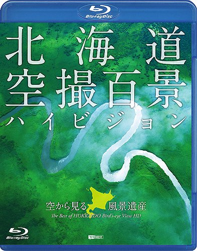 blu-ray-the-best-of-hokkaido-birds-eye-view-hd