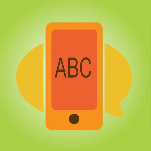 WebBizABCs