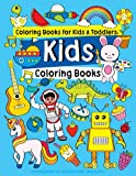 Coloring Books for Kids & Toddlers: Kids Coloring Books: Coloring Books for Toddlers & Kids: Boys & Girls: Toddler Coloring Books for Kids Ages 2-4,4-8: Activity Coloring Books for Toddlers: Volume 2