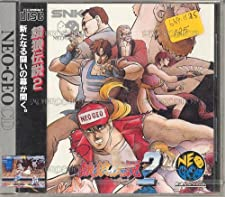 Fatal Fury 2 Car [Import: [Import: USA]]