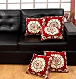 Optimistic Home Furnishing 5 Piece Chenille Cushion Covers, Mahroon