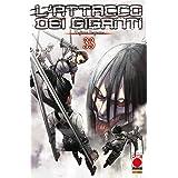 Fumetto L'Attacco dei Giganti N° 33 – Generation Manga 33 - Planet Manga - Panini Comics – Italiano