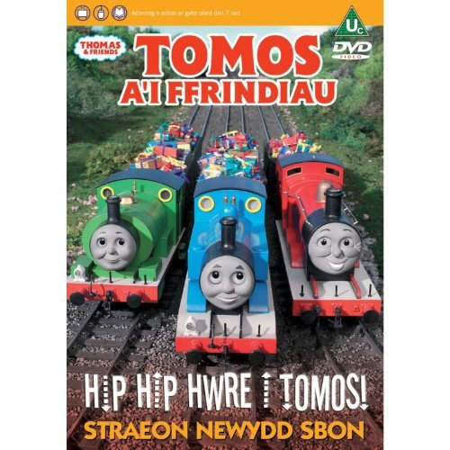 Hip Hip Hwre (Happy Helper) Vol 4 [DVD] (Happy Hips)