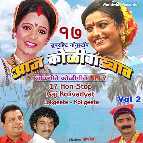 17 Non-Stop Aaj Kolivadyat Lokgeete: Koligeete, Vol. 2