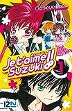 Image de Je t'aime Suzuki ! - tome 1