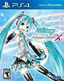 Hatsune Miku: Project Diva X - [Edizione: Regno Unito]