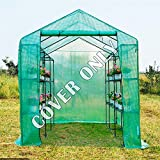 Bon Garden Compact Walk In Greenhouse 143x73x195cm Cover