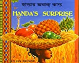 Handa's Surprise in Bengali and English