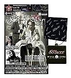 Sonic Seducer 07/08-2015 + Lindemann Titelstory (Rammstein) + 4 exkl. Postkarten von Marilyn Manson, Apoptygma Berzerk u. a. + WGT-Special + CD + exkl. Beilagen, Bands: Saltatio Mortis, Oomph! u.v.m. by Sonic Seducer (2015-06-19)