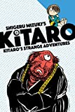 Kitaro s Strange Adventure
