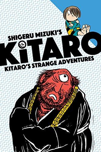 Kitaro s Strange Adventure (Kitaro's Strange Adventures)