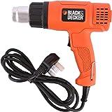Black+Decker 1750W Corded 2 Mode Heat Gun for Stripping Paint, Varnishes & Adhesives, Orange/Black - KX1650-B5, 2 Years Warra
