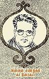 #9: அவ்வை சண்முகம் கட்டுரைகள் (Tamil Edition)