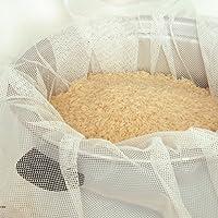Japanese Sushi Rice Mat Napkin Cooking Net