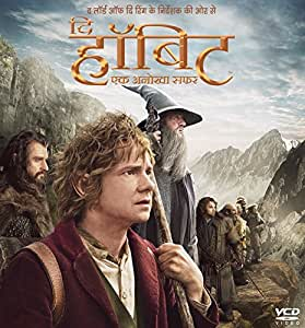 The Hobbit (Hindi)