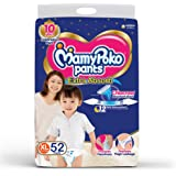 MamyPoko Pants Extra Absorb Diaper, Extra Large (52 Count)