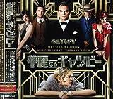 Original Soundtrack: Great Gatsby,the (Audio CD)