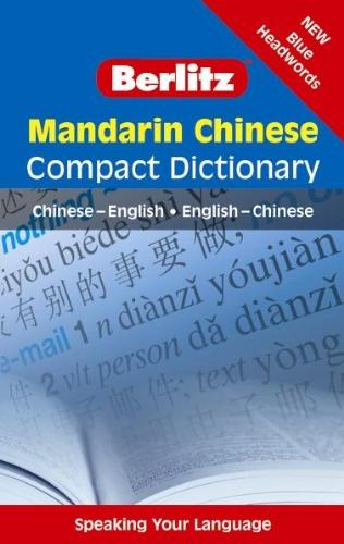 Berlitz Compact Dictionary Mandarin Chinese: Chinesisch-Englisch/Englisch-Chinesisch (E-wörterbuch Englisch-chinesisch)