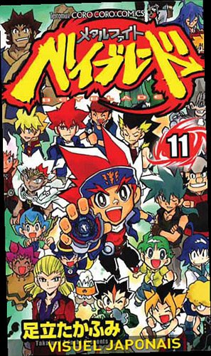 Beyblade Metal Fusion / Masters / Fury Edition simple Tome 11