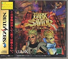 Dark Savior [Japan Import]