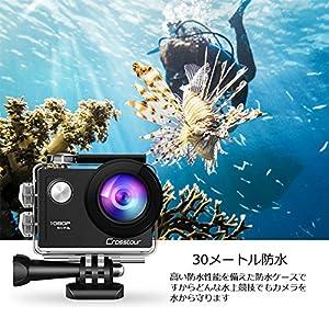 Crosstour-Action-Sport-Cam-Wifi-1080P-Full-HD-Unterwasserkamera-2-LCD-170-Weitwinkelobjektiv-Helmkamera-mit-2-Akkus-1050mAh-und-Zubehr-Kits