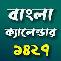 Date Converter   Bangla Calendar 2020