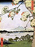 PAINTING JAPANESE WOODBLOCK CHERRY BLOSSOM SHIPS ON WATER NEW FINE ART PRINT POSTER PICTURE 30x40 CMS CC3450