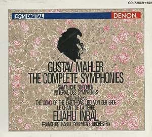 """Gustav Mahler - Sämtliche Sinfonien mit """"Das Lied von der Erde"""" - 16 CD Box"""